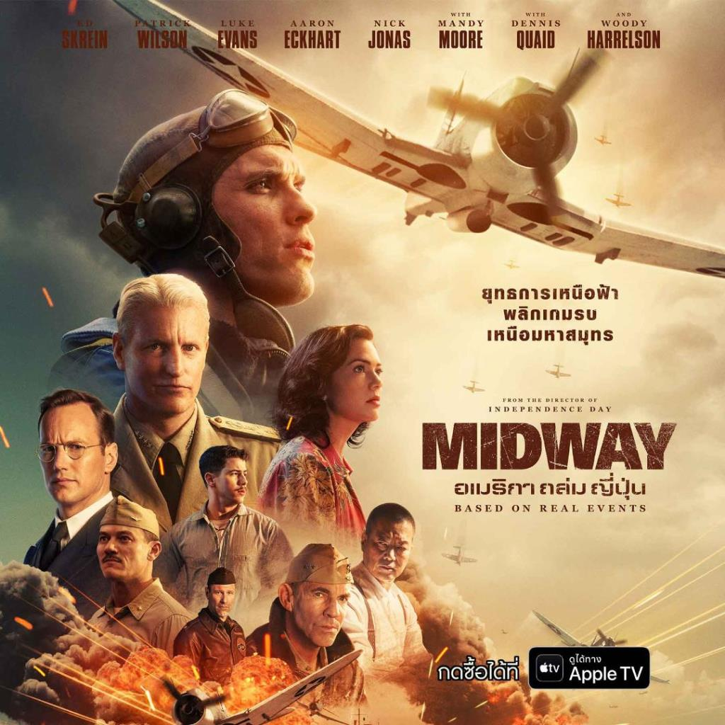 Midway 3